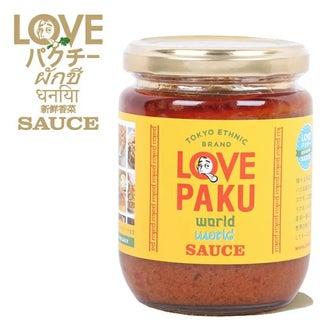 [スッキリ]エスニック万能調味料 LOVEPAKU(ラブパク)お取り寄せとアレンジ!炊き込みご飯