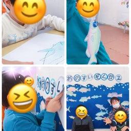 画像 中央教室です☆ の記事より 1つ目