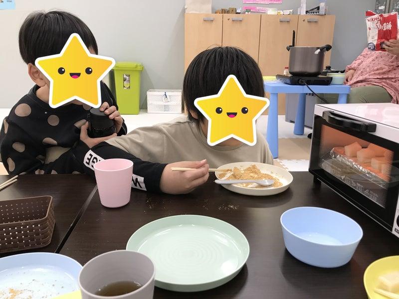 o4032302414880579814 - 1月12日(火)☆toiro仲町台☆