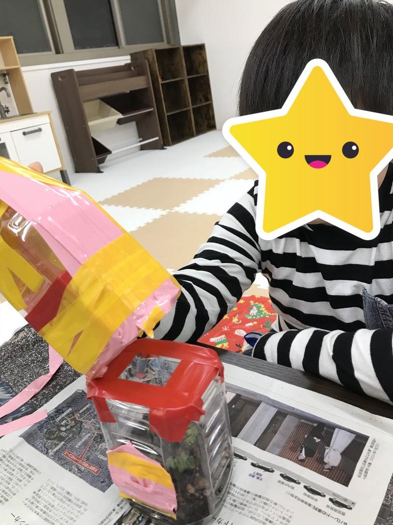 o3024403214880569161 - 1月12日(火)☆toiro仲町台☆