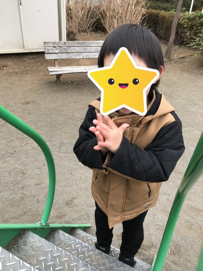 o3024403214880565331 - 1月12日(火)☆toiro仲町台☆