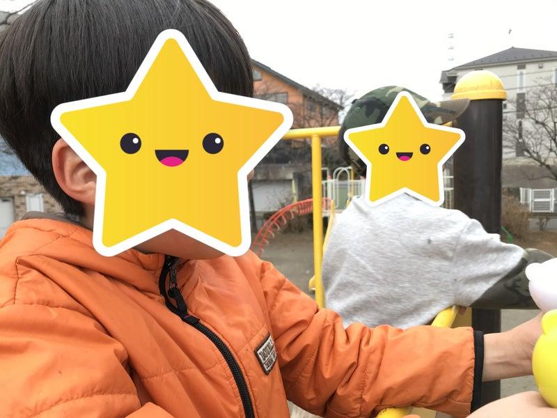 o4032302414880564919 - 1月12日(火)☆toiro仲町台☆