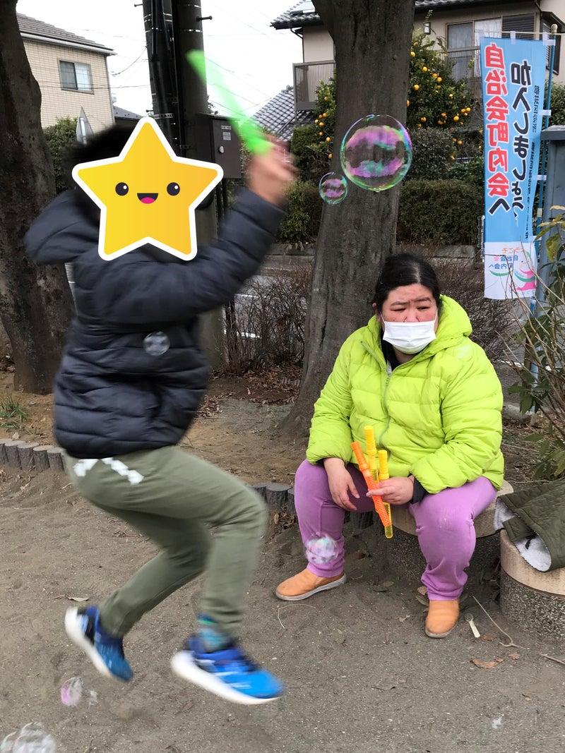 o2305307314880564828 - 1月12日(火)☆toiro仲町台☆