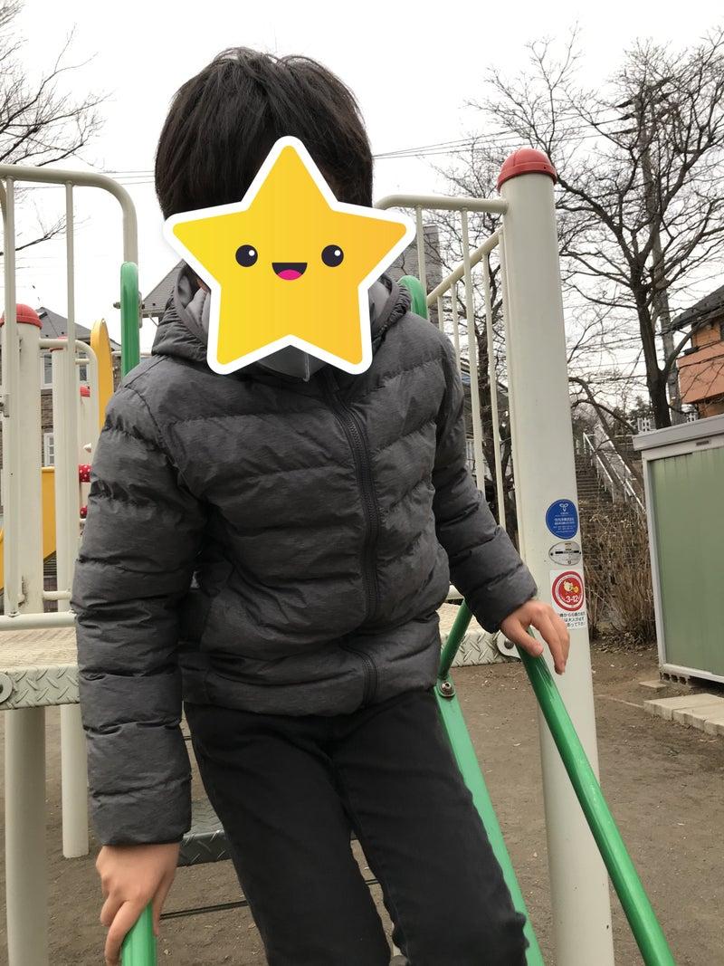 o3024403214880592312 - 1月12日(火)☆toiro仲町台☆