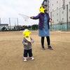 凧あげをしたよ♪の画像