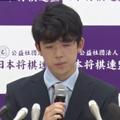 藤井聡太応援団日記