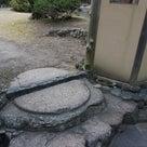 第二回 旧木下家の「踏込石」の記事より