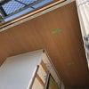 D-Concept~HIRAYA~モデルハウス完成の画像