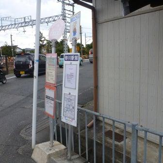 「昭和山・四石山」つづら畑バス停から