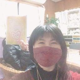 画像 2011年1月11日午後1時♪私知楽の新たな試みをしました♬ の記事より 4つ目