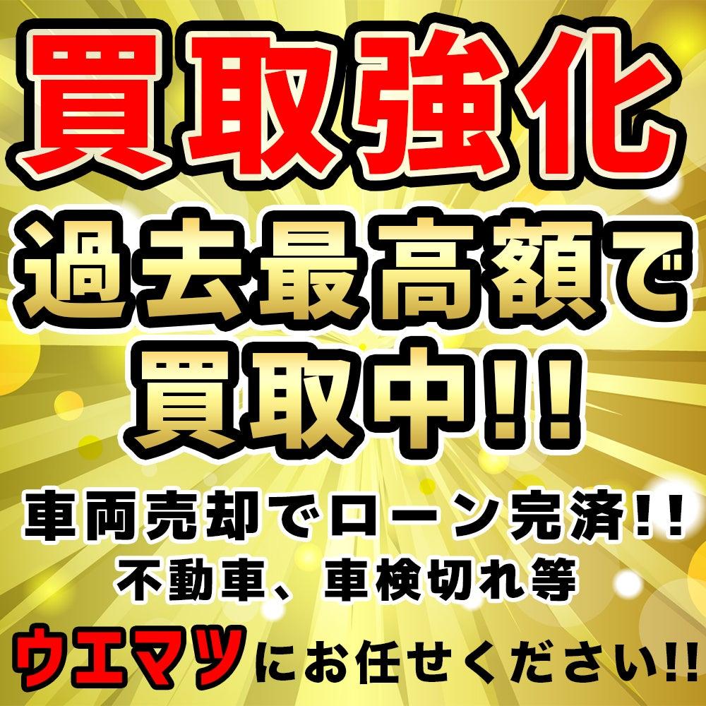 史上最高値更新中~っ!! カワサキ、ホンダ、スズキ、ヤマハ、国産絶版バイク、旧車、ウエマツ、