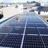 ソーラーパネルの画像