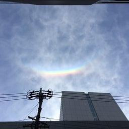画像 七色の虹のミラクルその1 の記事より 7つ目