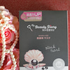 海からの贈り物で贅沢ケア♡我的美麗日記 黒真珠マスクの画像