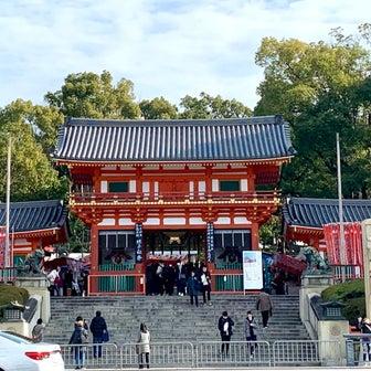 八坂神社*初詣*