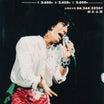沢田研二新春歌い初め1976~立ちどまるなふりむくな♪