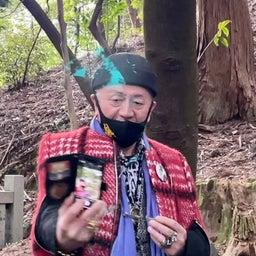 画像 椿大神社〜猿田彦さん参拝③ の記事より 4つ目