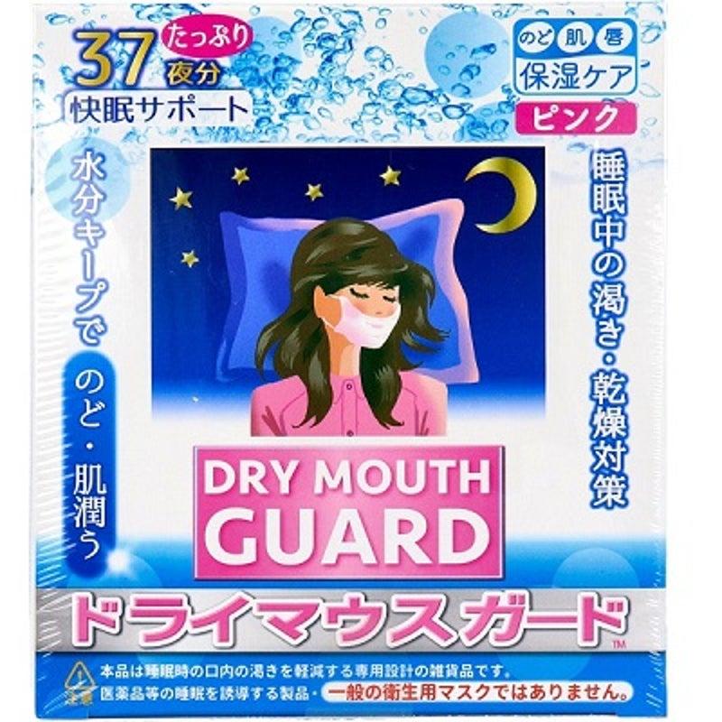 乾く が 前 生理 喉