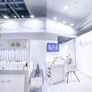 [展示会]第1回国際エステ美容医療EXPOの画像
