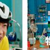 ◆【速報】神木隆之介さんご出演『SUUMO(スーモ)』新TV-CM メイキング映像も公開★の画像