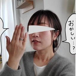 画像 【読者置いてけぼり】花郎を見て思い付きで動画アップしてます【爆裂】 の記事より 1つ目