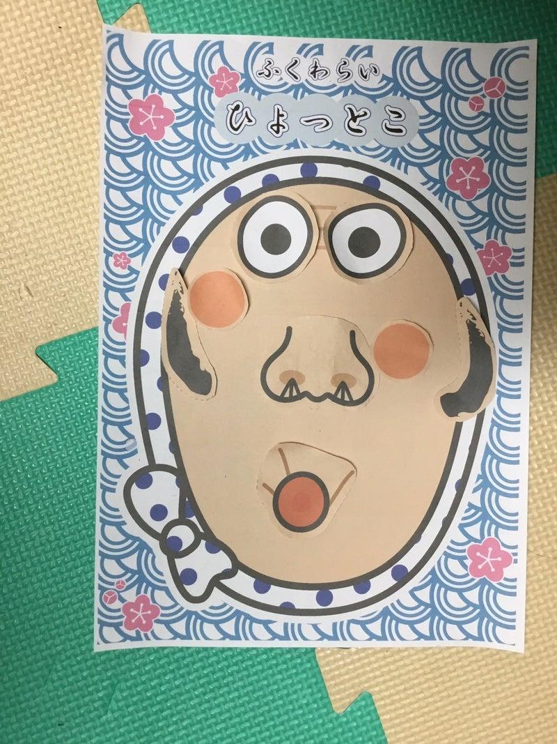 o1080144014881013199 - ♪1月12日(火)♪toiro戸塚