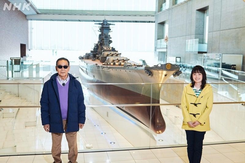 大和に関するTV]1月23日放送『ブラタモリ』のご案内 | 戦艦大和会
