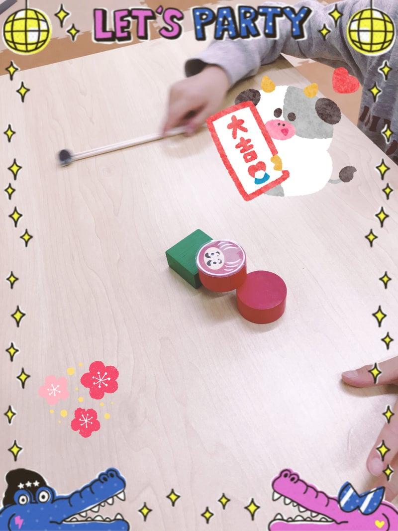 o1920256014881134001 - 1月13日 ☆toiro南林間☆