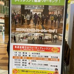 画像 今日はコロナ禍の中〜埼玉越ヶ谷モールウォーキングは元気にやりましたウォーキング の記事より 10つ目