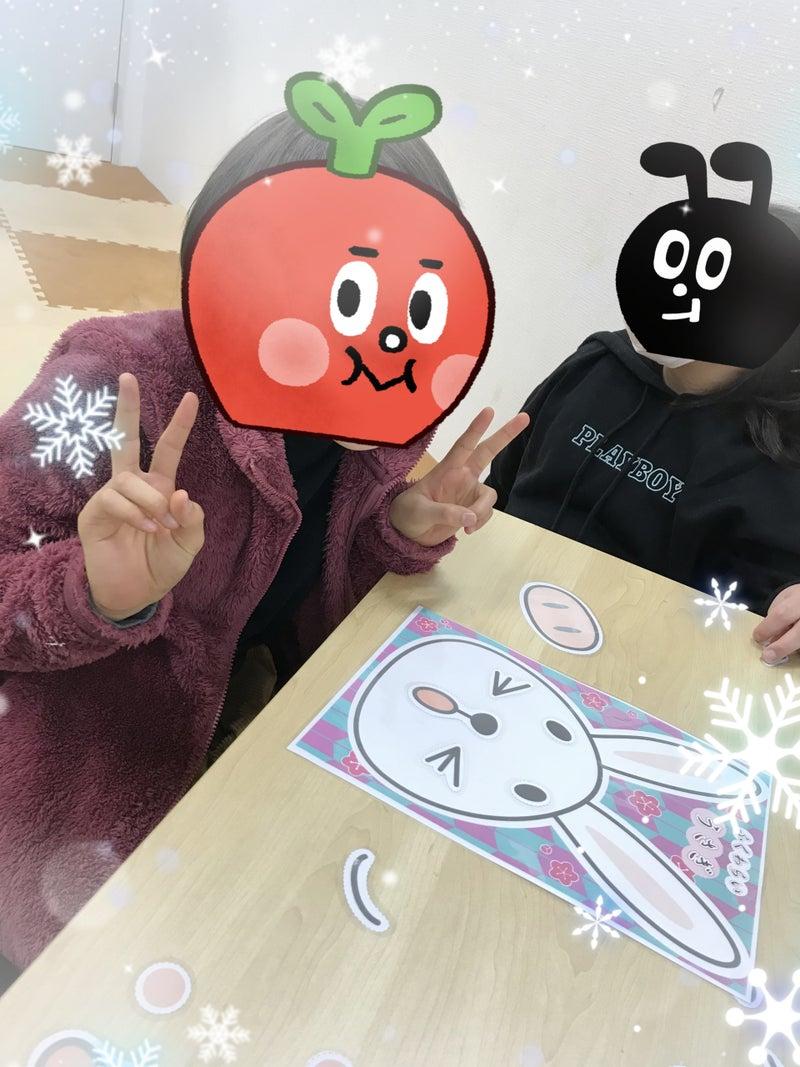 o1920256014881195573 - 1月13日 ☆toiro南林間☆