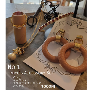 お得なmiyu's Accessory Setの画像