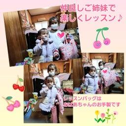 画像 【ピアノdeクボタメソッド】2歳女の子の初レッスンでした(^o^) の記事より 3つ目