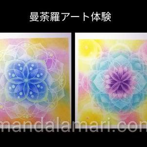 曼荼羅アート・体験講座の画像