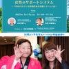 無料❣「学んでみよう!女性たちのこと」オンライン1/17(日)対馬 ルリ子先生の日本女性財団主催の画像