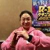 【会場レポート】1回戦 1月13日 シダックスカルチャーホールAの画像