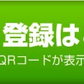ぶっしーの仮想通信~アメブロ支局~