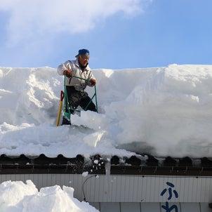 一斉屋根雪下ろし2021平岩・中川原の画像