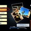 33.写真や動画はどのように自動で整理される?の画像