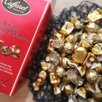【コストコ】イタリアンバラエティセクションは高級チョコカファレルのアソート!破格!絶対買うべき!