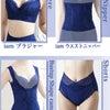 補正下着で理想のお身体を目指しましょう☆PMK渋谷店の画像