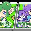 『ぷよぷよテトリス2』無料アップデート第1弾登場!(Ver.1.1.0)