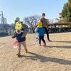 凧上げ(城東区、野江、保育園)の画像