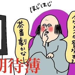 画像 【読者置いてけぼり】花郎を見て思い付きで動画アップしてます【爆裂】 の記事より 10つ目