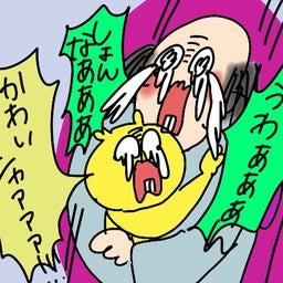 画像 【読者置いてけぼり】花郎を見て思い付きで動画アップしてます【爆裂】 の記事より 14つ目