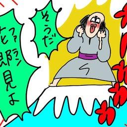 画像 【読者置いてけぼり】花郎を見て思い付きで動画アップしてます【爆裂】 の記事より 8つ目