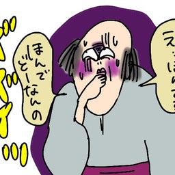 画像 【読者置いてけぼり】花郎を見て思い付きで動画アップしてます【爆裂】 の記事より 11つ目