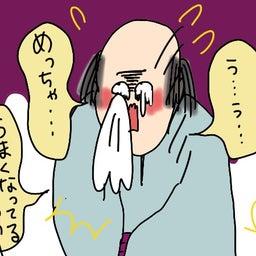 画像 【読者置いてけぼり】花郎を見て思い付きで動画アップしてます【爆裂】 の記事より 15つ目