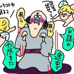 画像 【読者置いてけぼり】花郎を見て思い付きで動画アップしてます【爆裂】 の記事より 7つ目