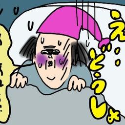 画像 【読者置いてけぼり】花郎を見て思い付きで動画アップしてます【爆裂】 の記事より 4つ目