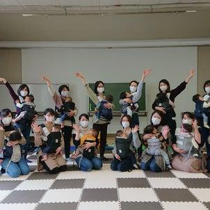 カンガルー教室でベビーダンス♪の画像